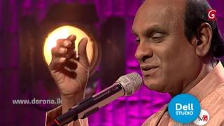 Derana Dell Studio Season 02  Sunil Edirisinghe