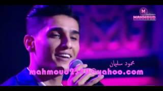 محمد عساف  ... بعيد عنك