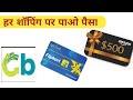 Odia ନ ଜ ନ ମର Ringtone ତ ଆର କରନ ତ My Name Ringtone Making Odia How To Make Name Ringtone Odia mp3