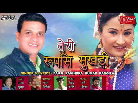 Xxx Mp4 Teri Rupasi Mukhdi Latest Kumaoni Song 2017 Fauji Ravindra Kumar Rangila Riwaz Music 3gp Sex