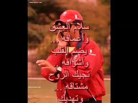 سلام العشق   الوسمــي clipnabber com