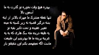 Zedbazi ft Hichkas - Chera badi lyrics