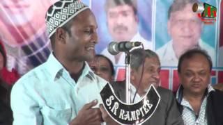 Ibrahim Sagar, Kamptee Mushaira, 26/01/2016, Org. ADIL VIDROHI, Nagpur, Mushaira Media
