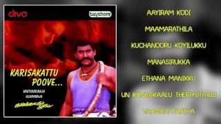 Karisakattu Poove - Official Jukebox    Napoleon   Kushboo   Vivek