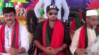 Mashrafe Bin Mortaza inaugurates Taruner Hut at Dhanbari