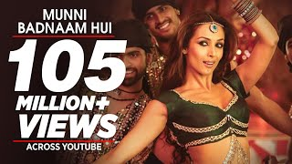 """Munni Badnaam Hui"" [Full Song] Dabangg 