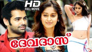 Malayalam Full Movie 2015 New Releases   Devdas Telugu Dubbed Malayalam Full Movies 2015   [HD]