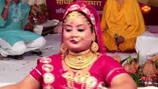 Hay Gora Mat Ja Re - Sadhvi Samahita New Bholenath Song 2017 - Hit Bhakti Song