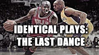 Kobe Bryant vs Michael Jordan - Identical Plays: The Last Dance (Part III)