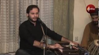 Naina Moray Thumri  | Akbar Ali Javed Bashir | New Performance | New 2018