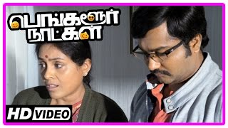 Bangalore Naatkal Movie Scenes | Saranya comes to Banglore | Arya denies to race | Sri Divya | Rana