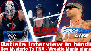 Batista interview | Rey Mysterious  going to TNA or WWE | Wrestle Mania 34 plans
