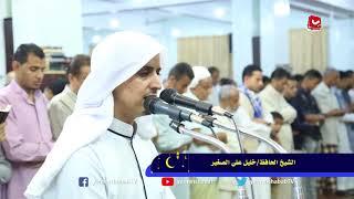 صلاة التراويح من تعز | 17 رمضان  | يمن شباب