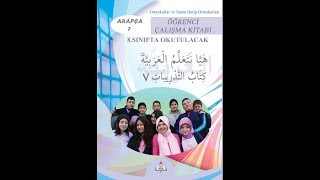 İmam Hatip 8.Sınıf Arapça  3.Ünite  Metinler