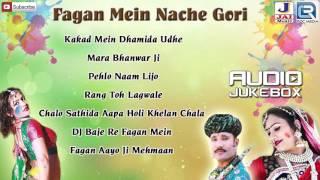Fagan Mein Nache Gori   Rajasthani New Popular Fagan Songs   Marwadi Holi Songs   Audio Jukebox 2016