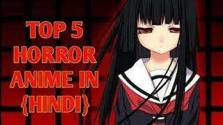 Top 5 Horror Anime in Hindi You Need To Watch Before U Die