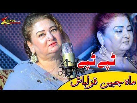 Xxx Mp4 Mahjabeen Qazalbash Pashto New Tapay Tappy 2019 Janana Laro Ta De Gorama Zaar 3gp Sex
