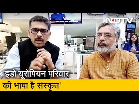 इशारों इशारों में Sanket Upadhyay के साथ Muslim टीचर नहीं तो Sanskrit का चैंपियन कौन
