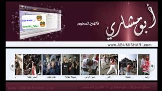 المهاجر : إذا سكتت فقد كفرت / تعليق أبو مشاري