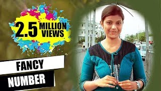 Fancy Number || A telugu comedy short film with subtitles 2016|| by kkr