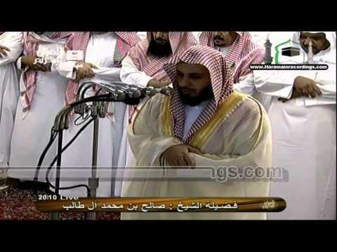 HD Beautiful Rain in Mecca and Isha Salat lead by Sheikh Saleh al Talib on 17.03.2011