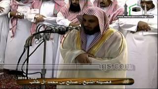 [HD] Beautiful Rain in Mecca and Isha Salat lead by Sheikh Saleh al Talib on 17.03.2011