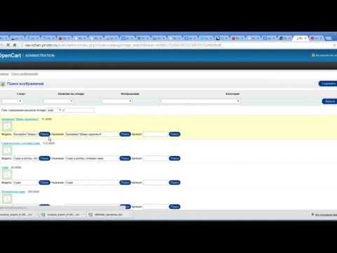 Экспорт и импорт товаров в Opencart HOSTiQ