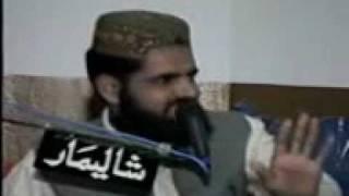 Hazrat Allam Molana Muhammad Aslam Chesti Sahib Dhudial Chakwal.Mob.No:(03005787075)