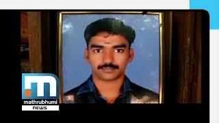 SIT Refutes Sreejith's Claim Says No Evidence Of Torture| Mathrubhumi News
