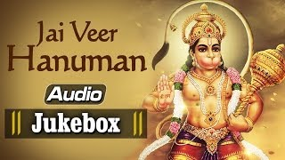 Jai Veer Hanuman   Hanuman Chalisa - Hanuman Bhajans   Bhakti Songs