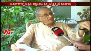 Special Story on MLC MVVS Murthy Illegal Assets on Gitam University