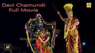 Devi Chamundi Tamil Full Movie   Prakashraj, Kushboo,   Tamil Devotional Movie   Tamil Cinema