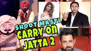 Carry on jatta 2 || gippy grewal | jaswinder bhalla | sonam bajwa | binnu dhillon | gurpreet ghuggi