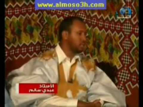 Sheikh Mohammed Al Amin Shanqiti 3 9