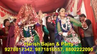 radha kishan ji [jatiya punjab di] by harish sajan & party