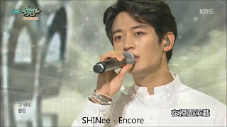 SHINee Minho Heavenly Vocals (updated 2017)
