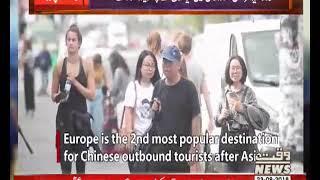 برطانیہ،فرانس اور جرمنی چینی سیاحوں کے پسندیدہ مقامات