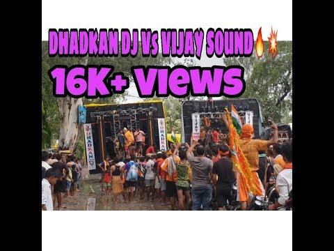Xxx Mp4 DJ Dhadkan Meerut Vs Vijay Sound Meerut 2018 Kawad Mela Video DJ Competiton In Muzaffarnagar 3gp Sex