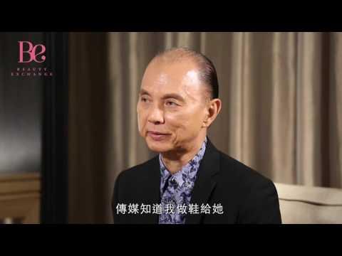 Xxx Mp4 專訪 Jimmy Choo!已故戴安娜王妃御用鞋設計師 3gp Sex
