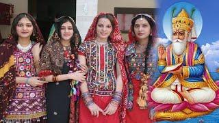 आखिर कौन हैं सिन्धी ? आखिर कंहा से अये ये? क्यूँ आये भारत ? | Sindhi community