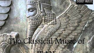 The Classical Music of IRAN ؛ Samples in Dastgah System
