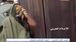 الجيش اليمني يتجول في قرا جيزان شاهد كم دبابات تركها الجيش السعودي