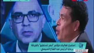 الحلقة الكاملة لبرنامج اليوم في ساعة لقاء مع الجراح العالمي هشام عاشور