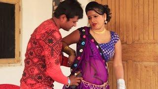 HD देवर दबो मारो कमरीया   || Dever Ho Dabo Mori Kamariya * Suraj Lovely ** Bhojpuri Hot Song 2016