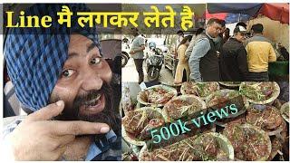 Fateh ki Kachori civil line Delhi street food review by goldy Singh cab driver