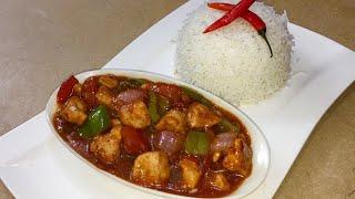 Chicken shashlik || Asia's kitchen