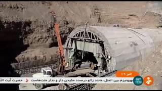 Iran Extending Haraz road to four lanes افزايش پهناي جاده هراز به چهار باند ايران