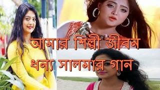 আমার শিল্পী জীবন ধন্য  সালমার গান | salma slipi jibon dhono | Media Jogot