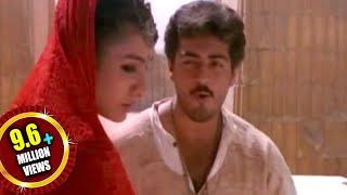 Priyuralu Pilichindi Movie || Emicheya Mandune ( Gandhapu Galini ) Video Song || Ajith,Tabu