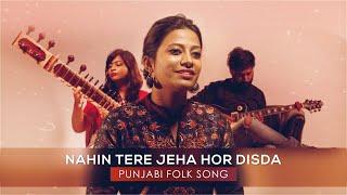 Nahin Tere Jeya Hor Disda (Kiven Mukhre Ton) | Female/Sitar Cover | Legendary Pakistani Qawwali Folk